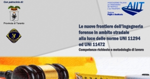 Le nuove frontiere dell'ingegneria forense